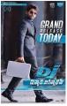 Allu Arjun DJ Duvvada Jagannadham Releasing Today Posters