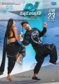 Pooja Hegde Allu Arjun DJ Duvvada Jagannadham Releasing Today Posters