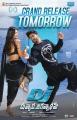 Pooja Hegde, Allu Arjun in DJ Duvvada Jagannadham Releasing Tomorrow Posters
