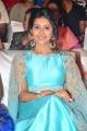 Actress Pooja Jhaveri @ Dwaraka Movie Audio Launch Stills