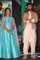 Pooja Jhaveri, Vijay Devarakonda @ Dwaraka Movie Audio Launch Stills