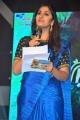 Anchor Jhansi @ Dwaraka Movie Audio Launch Stills