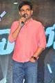 Maruthi @ Dwaraka Movie Audio Launch Stills
