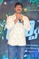 Srinivasa Reddy @ Dwaraka Movie Audio Launch Stills