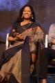 Actress Easwari Rao Photos @ Kaala Movie Press Meet