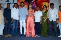Edaina Jaragocchu Trailer Launch Stills