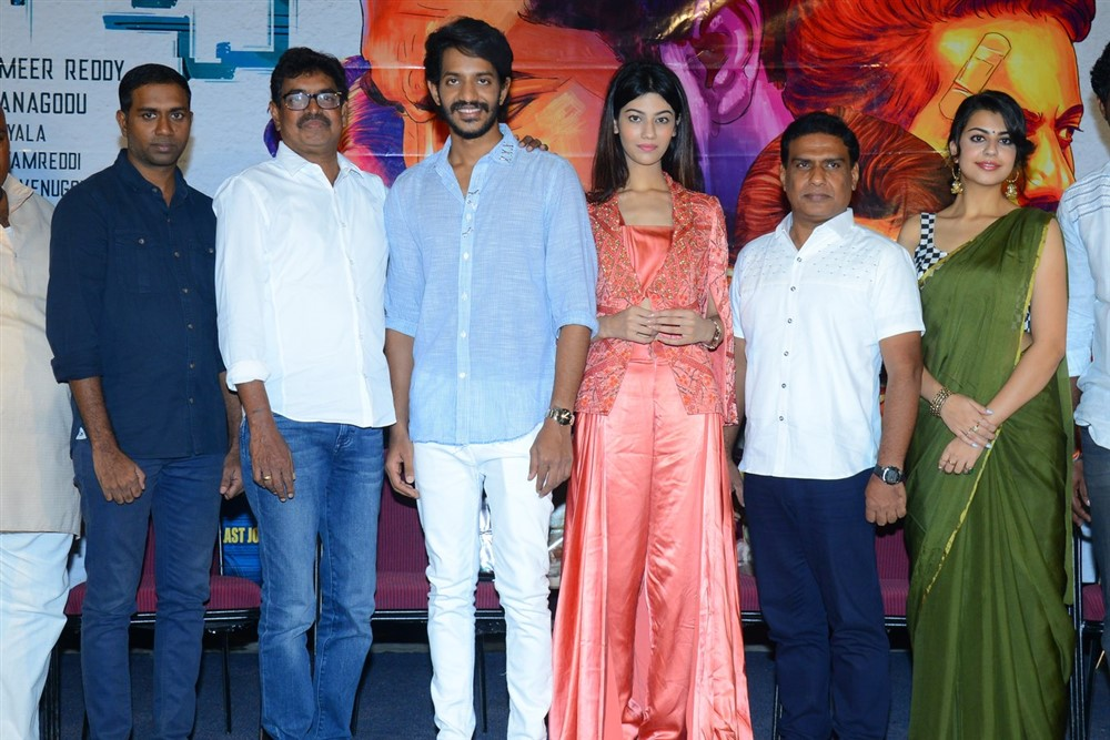 Edaina Jaragocchu Trailer Launch Stills