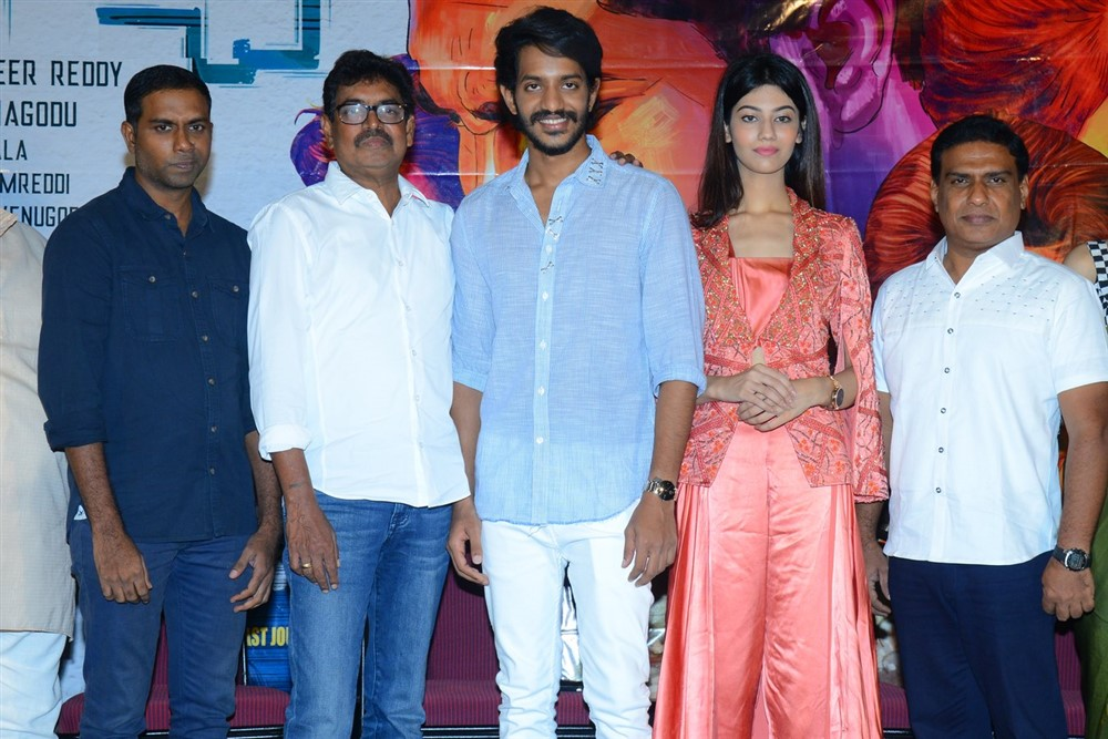Edaina Jaragocchu Movie Trailer Launch Stills