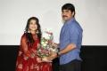 Sasha Singh, Srikanth @ Edaina Jaragochu Audio Release Photos