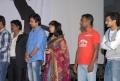 Edalo Cheragani Gurutulu Audio Release Stills