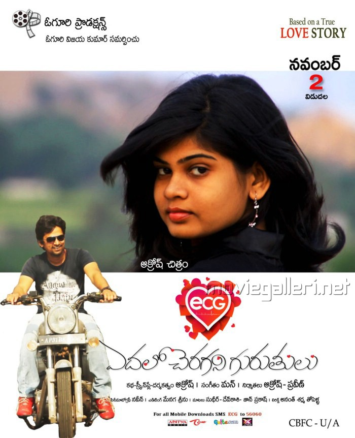 Related Pictures whiteout photo gallery movie poster