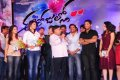 Ee Rojullo Audio Release Stills