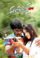 Srinivas, Reshma in Ee Rojullo Movie Posters
