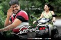 Srinivas, Reshma in Ee Rojullo Movie Wallpapers