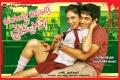 Hot Liza, Kiran Kumar in Ee Rojullo Romantic Crime Story Movie Wallpapers