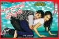 Kiran Kumar & Liza in Ee Rojullo Romantic Crime Story Movie Wallpapers