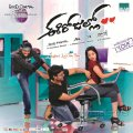 Ee Rojullo Movie Posters