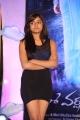 Vithika Rao @ Ee Varsham Sakshiga Movie Audio Launch Stills