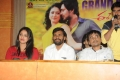 Ee Varsham Sakshiga Movie Success Meet Stills