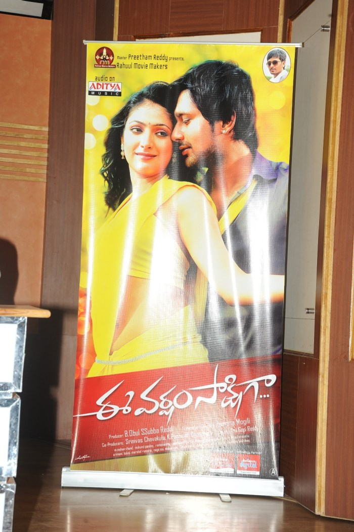 Ee Varsham Sakshiga Movie Success Meet Stills
