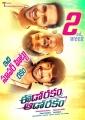 Manchu Vishnu, Rajendra Prasad, Raj Tarun in Eedorakam Aadorakam Movie 2nd Week Posters