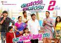 Eedorakam Aadorakam Movie 2nd Week Posters