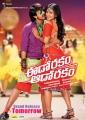 Raj Tarun, Heebah Patel in Eedorakam Aadorakam Release Tomorrow Posters