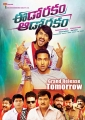 Manchu Vishnu, Raj Tarun in Eedorakam Aadorakam Release Tomorrow Posters