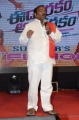 Paruchuri Gopala Krishna @ Eedorakam Aadorakam Success Meet Photos