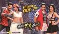Sunil, Sushma Raj, Richa Panai in Eedu Gold Ehe Movie Release Oct 7th Wallpapers