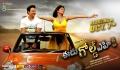 Sunil, Sushma Raj in Eedu Gold Ehe Movie Release Oct 7th Wallpapers