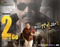 Actor Sunil in Eedu Gold Ehe Movie Release Posters