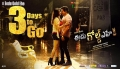 Richa Panai, Sunil in Eedu Gold Ehe Movie Release Posters