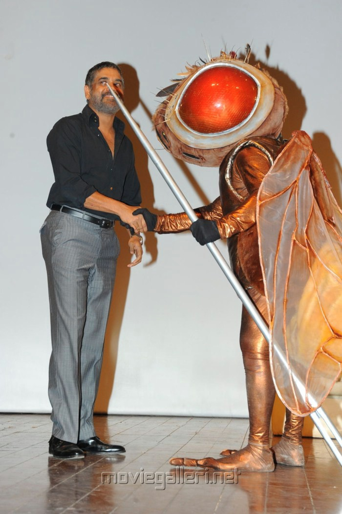 Eega Audio Release Function Stills