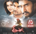 Eega Telugu Movie Release Posters