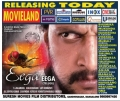 Eega Movie Release Posters in Bangalore Theatres List