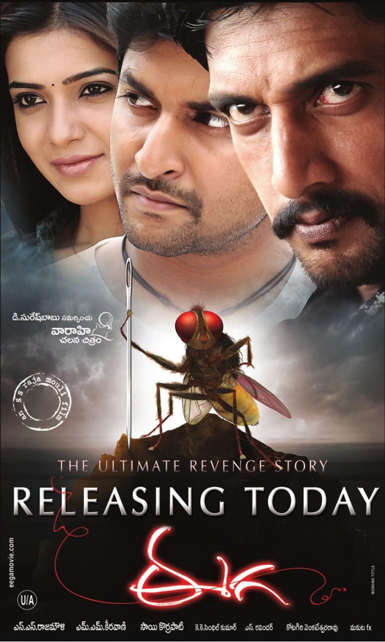 Samantha, Nani & Sudeep in Eega Movie Release Posters