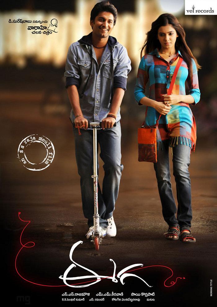 [ss_rajamouli_eega_movie_wallpapers_posters_nani_samantha_sudeep_0087]