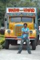 Actor Sudeep in Eela Telugu Movie Stills
