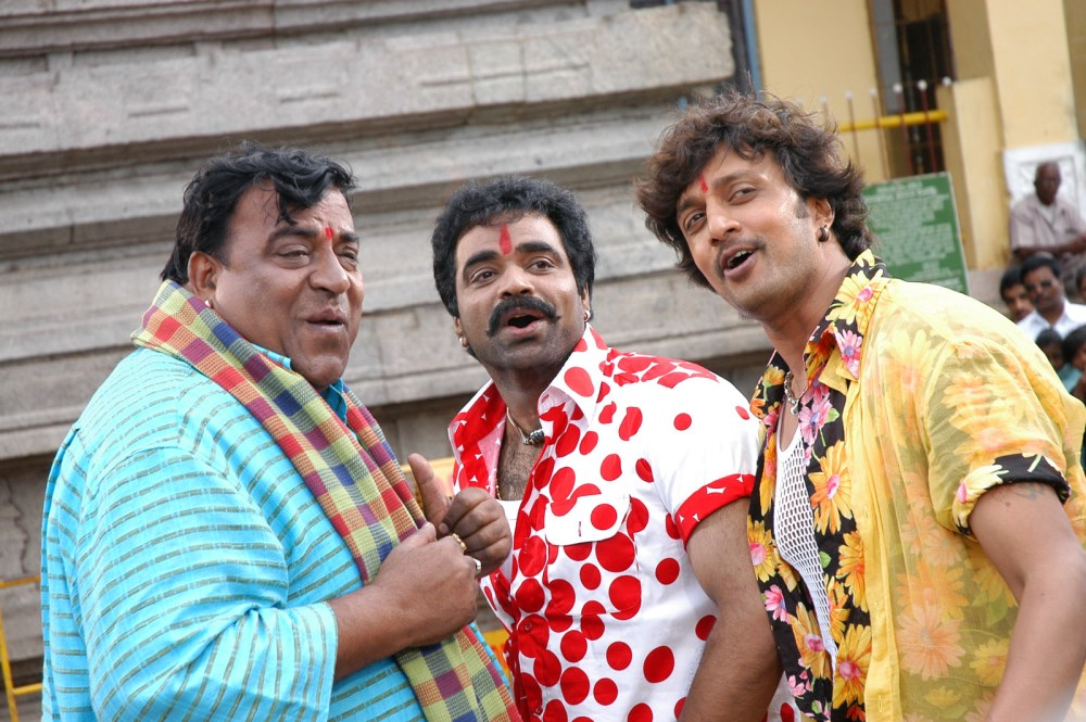 doddanna son in lawdoddanna krishna md, doddanna son in law, doddanna wiki, doddanna comedy, doddanna krishna, doddanna family, doddanna date of birth, doddanna vidya samsthe, doddanna caste, doddanna images, doddanna height, doddanna nagar, doddanna photos, doddanna comedy kannada, doddanna comedy scene, doddanna son, doddanna shetty, doddanna kannada movies, doddanna house, doddanna weekend with ramesh