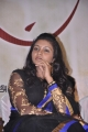 Saranya Nag @ Eera Veyil Movie Audio Launch Stills