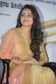 Actress Sri Divya @ Eetti Movie Audio Launch Photos