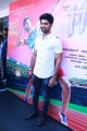 Actor Atharva @ Eetti Movie Audio Launch Photos