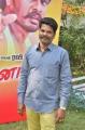Eganapuram Movie Team Interview Stills