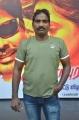 Egnapuram Movie Audio Launch Stills