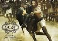 Ekaveera Telugu Movie Wallpapers