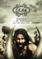 Ekaveera Telugu Movie Posters