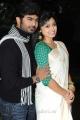 Ashok, Sreeja @ Ela Cheppanu Movie Audio Release Photos