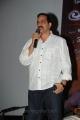 Ela Cheppanu Movie Audio Release Photos