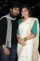 Ashok, Siju Rose @ Ela Cheppanu Movie Audio Release Photos